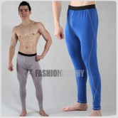 Active Compression Long Pants