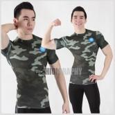 Army Compression T-shirt