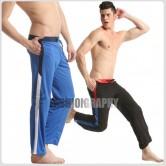 Sporty Long Pant