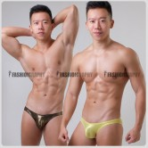 Metallic Bikini Men's Underwear