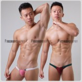 Extra Low Waist Duo Color Bikini II Men's Underwear