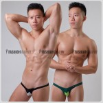 Extra Low Waist Duo Color Bikini III Men's Underwear