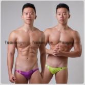 Extra Low Waist Sporty Bikini Men's Underwear