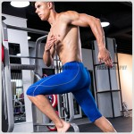 Speed-dry Compression Short Pants for Men
