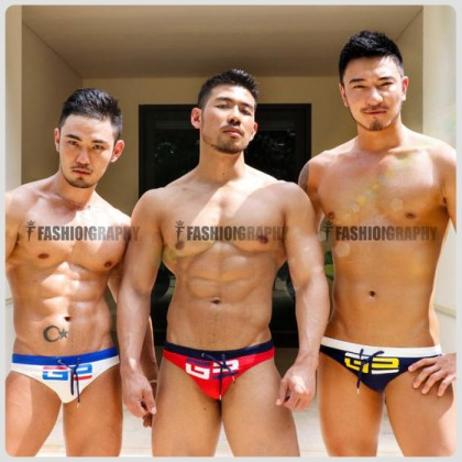 Macho Sporty Swimwear for Men