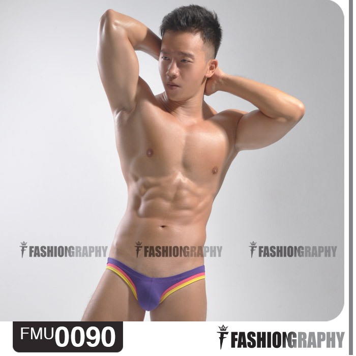 Purple Extra Low Waist U-cup Bikini Men's Underwear