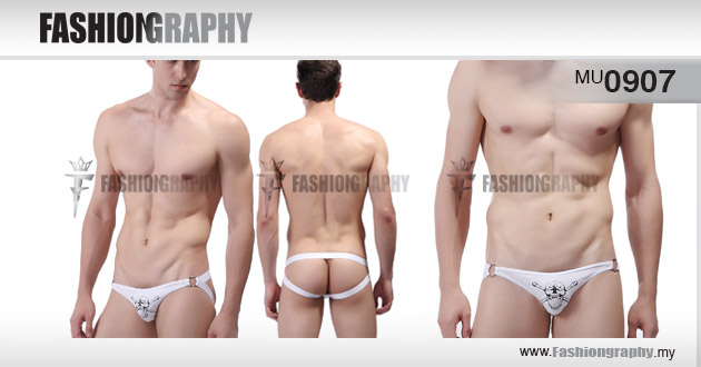White Pirate jockstrap men's sexy underwear