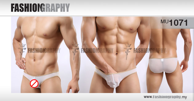 White Golden Edge Mesh Transparent Bikini Men's Underwear